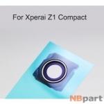 Стекло камеры для Sony Xperia Z1 Compact D5503