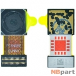Камера для Huawei Honor 5X (KIW-L21) Задняя