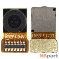 Камера для DEXP Ixion X150 Передняя