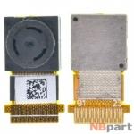 Камера для ASUS MeMO Pad 7 (ME170CX) K01A Задняя