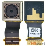 Камера для Acer Iconia Tab 8 (A1-840) Задняя