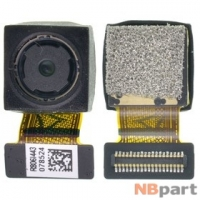 Камера для Xiaomi MiPad Задняя