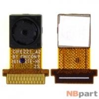 Камера для ASUS ZenPad 10 (Z300CG) P021 Передняя