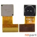 Камера для Huawei MediaPad T2 10.0 Pro LTE (FDR-A01L) Передняя