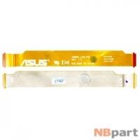Шлейф / плата ASUS ZenPad 8.0 (Z380KL) P024 на дисплей