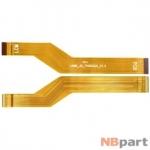 Шлейф / плата Dunobil ECO QC 3G L696_JK_7WSVGA_V1.3 на дисплей