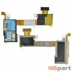 Шлейф / плата Sony Xperia M2 (D2303) на разъем SIM и карты памяти