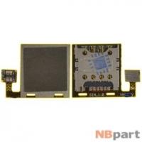 Шлейф / плата LG SPIRIT H422 SIM_1.0 на SIM reader
