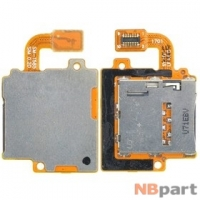 Шлейф / плата Samsung Galaxy Tab A 10.1 SM-T585 LTE SM-T585 SIM 0.2D на SIM reader