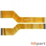 Шлейф / плата Tesla Neon 8.0 M696C_JQX830_LCDFPC_V1.1 на дисплей