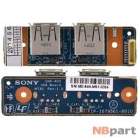 Шлейф / плата Sony VAIO VGN-NR / 1P-1079G01-8010 на USB