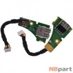 Шлейф / плата Dell Inspiron e1705 (PP05XB) / LeadFree HAQ00 на USB