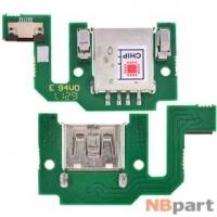 Шлейф / плата Archos 101 G9 A8SUSB3G на USB