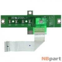 Шлейф / плата Toshiba Satellite P20 / BTQ00 LF-1846 Ver:1.0 на кнопку включения