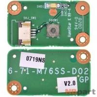 Шлейф / плата IRBIS Mobile M53AA / 6-71-M76SS-D02 на кнопку включения