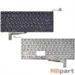 Клавиатура для MacBook Pro 15 A1286 (EMC 2255) 2008 черная