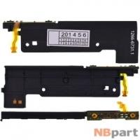 Шлейф / плата Sony Xperia Tablet Z SGP311 1266-6731.1 на кнопки громкости