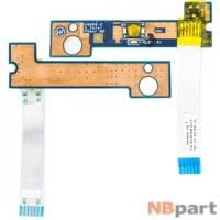 Шлейф / плата HP ProBook 4520s / 48.4GK05.021 на кнопки включения