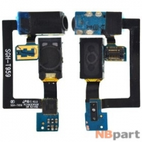 Шлейф / плата Samsung Galaxy S Plus GT-I9001 SGH-T959 на аудио разъем