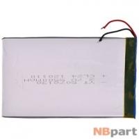 Аккумулятор 5-5,9 mm / 75-79 mm / 130-134 mm / 5500-5999 mAh
