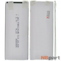 Аккумулятор 3-3,9 mm / 55-59 mm / 145-149 mm / 4000-4499 mAh