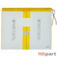 Аккумулятор 2-2,9 mm / 110-114 mm / 140-144 mm / 6000-6499 mAh