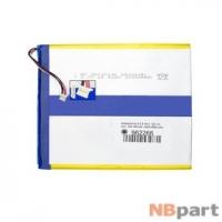 Аккумулятор 3-3,9 mm / 120-124 mm / 145-149 mm / 6500-6999 mAh