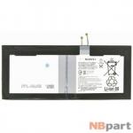 Аккумулятор для Xperia Z4 Tablet SGP771 / LIS2210ERPX