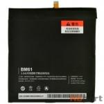Аккумулятор для Xiaomi MiPad 2 / BM61