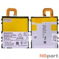 Аккумулятор Sony Xperia Z1 (C6903) / LIS1525ERPC