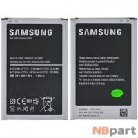Аккумулятор Samsung Galaxy Note 3 SM-N9000 / B800BE
