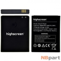 Аккумулятор HIGHSCREEN ZERA S POWER