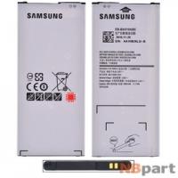 Аккумулятор Samsung Galaxy A5 (2016) (SM-A510F/DS) / EB-BA510ABE