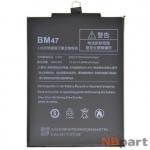 Аккумулятор для Xiaomi Redmi 3s / BM47