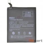 Аккумулятор для Xiaomi Mi 5 / BM22