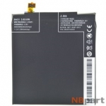 Аккумулятор для Xiaomi Mi 3 / BM31