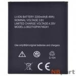 Аккумулятор для ZTE Blade L4 Pro / LI3822T43P4H746241