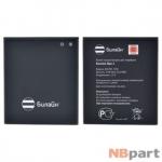 Аккумулятор для Билайн Про 2 / KB-P02-1700