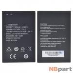 Аккумулятор для ZTE Blade AF3 / LI3714T42P3H765039