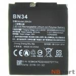Аккумулятор для Xiaomi Redmi 5A / BN34