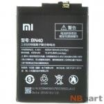 Аккумулятор для Xiaomi Redmi 4 Pro / BN40