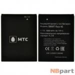 Аккумулятор для МТС Smart Race 4G
