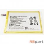 Аккумулятор для ZTE Grand S Flex / LI3820T43P3H715345