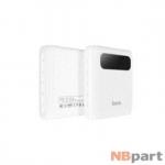 Внешний аккумулятор10000mAh / 5V / 2,1A / USBx2 / HOCO B20-10000 Mige / белый