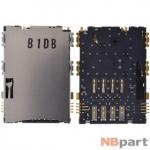 Разъем Mini-Sim 26-27mm x 18-19mm x 1,5mm Samsung Galaxy Tab 2 7.0 (P3100) KA-097