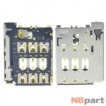 Разъем Nano-Sim 21-22mm x 11-12mm x 1,2mm HTC Desire 610