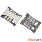 Разъем Mini-Sim 13-14mm x 16-17mm x 1,9mm Lenovo A238T