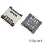 Разъем Mini-Sim 17-18mm x 17-18mm x 3mm Lenovo A780 KA-067