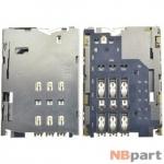 Разъем Mini-Sim 24-25mm x 17-18mm x 1,3mm Lenovo Tab 2 A7-30DC