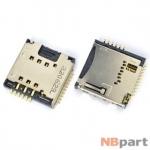Разъем Mini-Sim+MicroSD 16-17mm x 16-17mm x 2,7mm KA-083